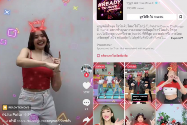 A collection of fun challenges in TikTok 2021. Dance type, photography type must not miss!